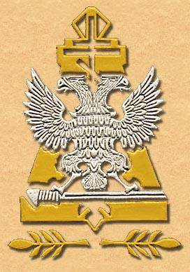 Центральное казачье войско - информационный портал